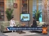 国民男神——宁泽涛登场亮相