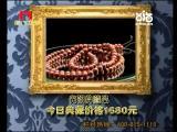 时尚生活家之光阴的故事 2014.12.31 - 厦门卫视 00:20:11