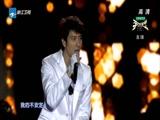 《奔跑吧!——2015浙江卫视跨年晚会》 20141231 (4)