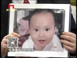 时尚生活家之天下父母 2015.01.15 - 厦门卫视 00:14:29