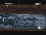 [动画大放映]《戚继光》 第12集 新河之围(下)