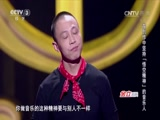 《中国好歌曲》 20150130
