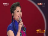[2015央视春晚]歌曲《小镇姑娘》 表演者:张也