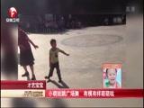 才艺宝宝:小萌娃跳广场舞 有模有样萌萌哒