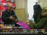 正月十五闹元宵:江苏镇江——正在消失的传统花灯老手艺