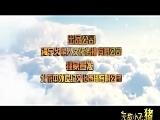 电影《无敌小飞猪》预告片抢先看 00:01:34