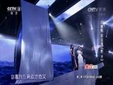 [中国好歌曲]歌曲《野子》 演唱:田馥甄 苏运莹