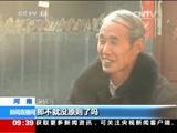 [新闻直播间]河南 寻找最美医生 村医宋成元:23年山区义诊路