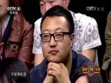 """[影视俱乐部]陈丽娜变身""""悬念女王"""""""