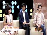 """[影视俱乐部]王伟挑战""""疯狂村姑"""""""