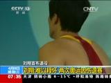 刘翔宣布退役