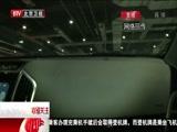 上海车展:记者体验极限试车项目