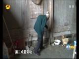 湖南隆回:百岁老人穿针引线好手艺 点赞80岁儿子很听话