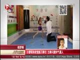 俄罗斯小萝莉和老爸练习拳击 出拳闪避帅气逼人