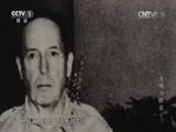 [光明与阴霾——德日二战反思录]日本自二战后极力否认侵略历史 逃避罪责