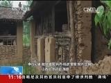 """《根据地》:日军扫荡千日围困沁源 成就""""英雄的城"""""""