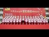 """[2015童心向党]湖北省宜昌市""""童心向党""""歌咏展播 7月3日"""