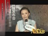 【戏中人】专访《东北抗日联军》主演刘威葳:还原真实的赵一曼