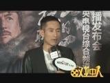 【戏中人】专访《东北抗日联军》主演成泰燊:塑造有血有肉新版赵尚志