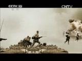 《筑梦中国》 第五集 世纪跨越