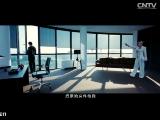 《危机行动》曝终极预告片 卡洛琳娜与玛雅·珊萨两大影后飙戏 00:01:08