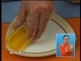 沙拉制作(手语版)第一集 传统沙拉制作