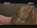 [探索发现]考古探奇之皇帝心印:福州寿山村的田黄石禁止开采