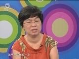 【微健康】第29期 宝宝如何顺利通过入园体检 00:05:48