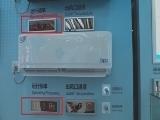 《消费主张》你了解吗?新式变频空调短时间开机耗电更大!