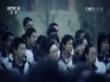 《高三(16)班》第二集 00:24:55