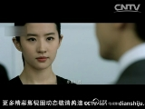 《第三种爱情》曝预告 刘亦菲霸气扑倒宋承宪 00:01:11