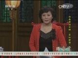 [跟我学]张晶教唱京剧《贵妃醉酒》选段(2)