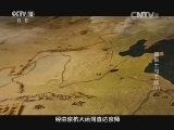 [探索发现]揭秘土司王城(下) 永顺土家族在汉文明的滋养下逐渐壮大