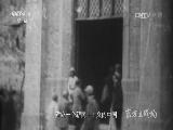 《东方主战场》 20150904 第八集 正义必胜