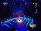 [越战越勇]歌曲《天路》 演唱:张明旭