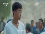 《中国仪仗兵》第一集 我要当兵 00:49:39