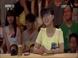 《开讲啦》 20151010 本期演讲者:李彦宏