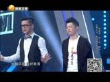《中国好商机》 20151021