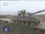 [军事报道]聚焦演兵场—贺兰山麓:创新评估树立打仗导向