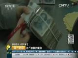 新版百元人民币来了 人民币残损券都去哪儿了