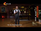 """穿越经典20151114 滚滚红尘痴情深——""""不老女神""""林青霞(上)"""