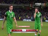 [国际足球]欧预赛附加赛次回合:爱尔兰VS波黑 上半场