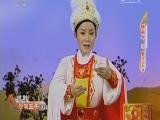 [名段欣赏]越剧《沙漠王子》、《盘妻索妻》、《何文秀》、《珍珠塔》选段 陈丽宇、郑全 20151120
