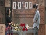 [2015中国成语大会]宣传片:争锋篇