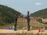 《谁是终极英雄》 20151122 《海防尖兵》下集 沈阳军区某要塞区
