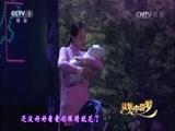 [共筑中国梦]歌曲《时间都去哪儿了》 演唱:王铮亮