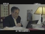 [探索发现]外国人眼中的南京大屠杀(一)约翰·马吉拍摄的胶片如何送出南京城