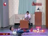 """[笑傲江湖 第二季]自信哥升级""""黏人男神"""" 绝活惊艳全场"""