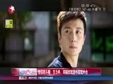 [娱乐星天地]情侣档斗嘴!方力申、邓丽欣戏里吵架戏外合