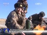 《军事报道》 20151223